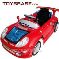 Buy cheap Battery Operated Ride on Car 0904 from wholesalers