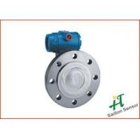 Quality High Temperature 12.5 - 45 V DC Capacitive Single Flange Differential Pressure Transmitter wholesale