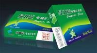 China computer form , carbonless copy paper printed , cash register roll paper on sale