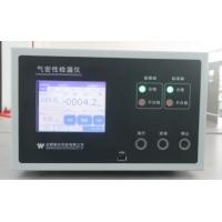 Quality Air tester wholesale