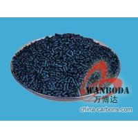 Quality Activated Carbon Coal Based Desulfuration Activated Carbon wholesale