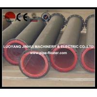 Quality Rubber Lined Pipe Desulfurization pipe for power plant wholesale