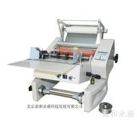 Buy cheap Auto feed anti curler laminator from wholesalers