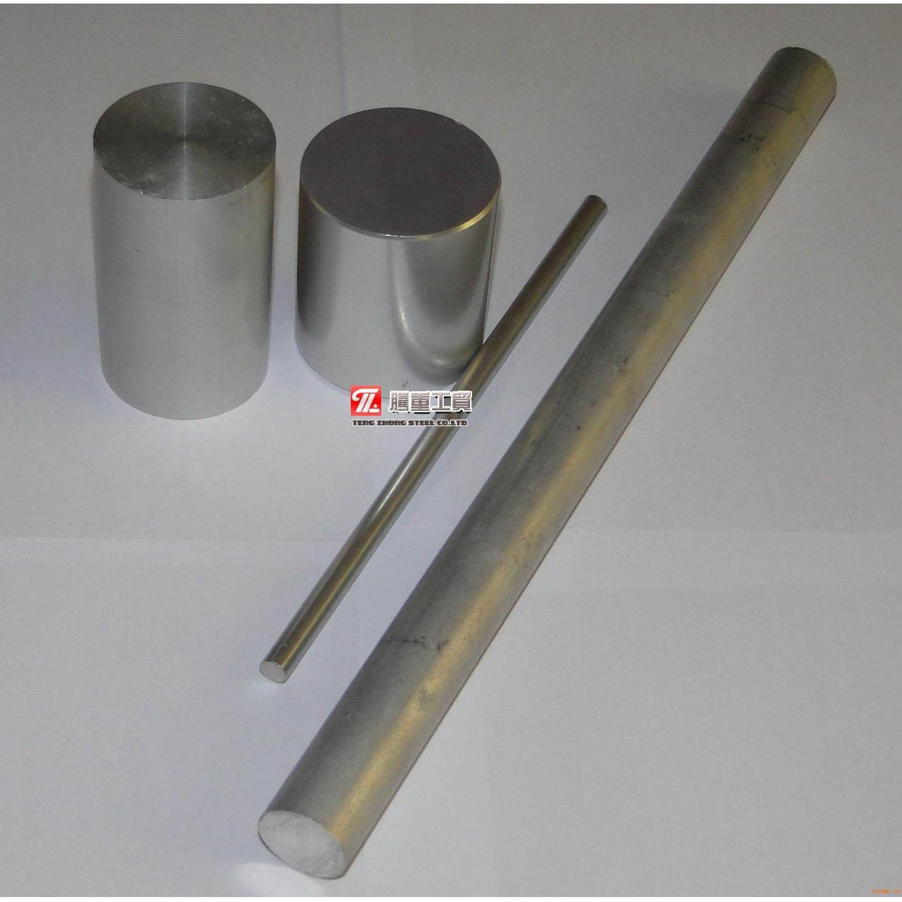 Buy cheap Imported-aluminum-alloy from wholesalers
