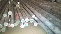 Buy cheap Domestic-aluminum-alloy from wholesalers