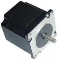 Quality Others Two four phase hybrid stepping motor wholesale