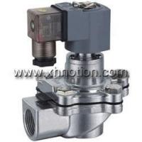 Quality Pulse Diaphram Valve (AMCF) wholesale