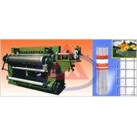 Quality Welded Mesh Machine wholesale