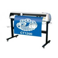 Buy cheap Roll Heat press machine Product Model:DBX-C003 from wholesalers