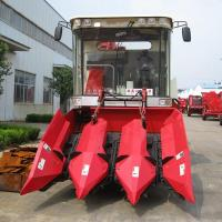 Buy cheap 4YZ-3 type self-propelled corn combine harvester from wholesalers