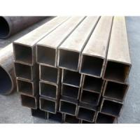 Quality Square and Rectangular Pipes Square and Rectangular Tube wholesale