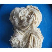 Quality Salted Sheep Casing wholesale