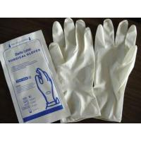 China Medical Disposable Latex Surgical Gloves on sale