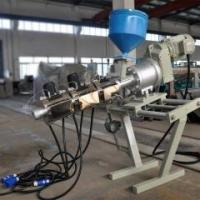 Quality Extruder co-extruder wholesale