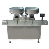 Quality Packaging machine YXT-200 Grain counting and filling machine wholesale