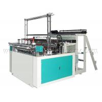 Quality Computer Controller Bottom Sealing Bag Making Machine with Fly-cutter(LDF-1200/1400) wholesale
