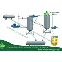 Quality Xinxiang Huayin distillation machine, turn used motor oil to diesel and gasoline wholesale