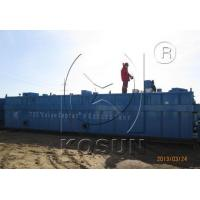 Buy cheap Solids Control Equipment Mud Tank from wholesalers