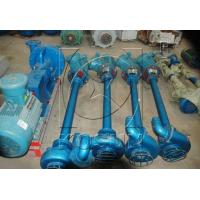 Buy cheap Solids Control Equipment Submersible Slurry Pump from wholesalers