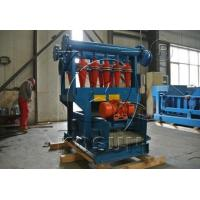 Buy cheap Solids Control Equipment Desilter from wholesalers
