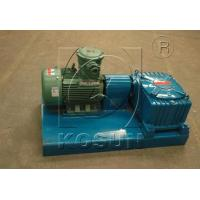 Buy cheap Solids Control Equipment Mud Agitator from wholesalers