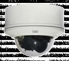 China Network Cameras NetCam SC Vandal Resistant Dome on sale