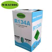 Buy cheap HFC refrigerant from wholesalers