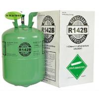 Buy cheap HCFC refrigerant from wholesalers