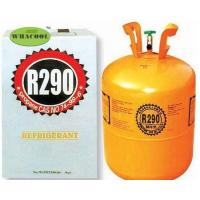Buy cheap HC refrigerant from wholesalers