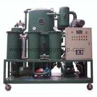 Quality EVA Series Transformer Oil Purifier wholesale