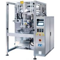 Buy cheap GS-720 Large Vertical Automatic Packing Machine from wholesalers