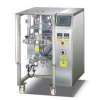 Buy cheap GS-S Sealed Packing Machine from wholesalers