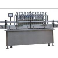 Buy cheap MY-A Auto Flow Liquid Filling Machine for Auto Perfume Bottle water Bottle potion Bottle from wholesalers