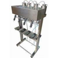 Buy cheap MY-4XS Vertical Perfume Filling Machine from wholesalers