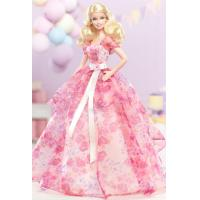 Quality Barbie Doll wholesale