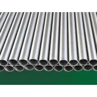 Quality titanium pipe 3 days after payment wholesale