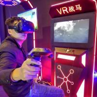 Quality VR Horse in Easyfun Hot Sale Virtual Reality Horse Riding Simulator for Unskilled Horse Rider wholesale