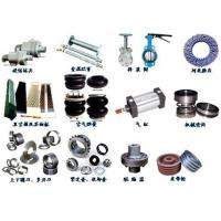 Buy cheap Parts and accessories for the production of toilet paper and napkins from wholesalers