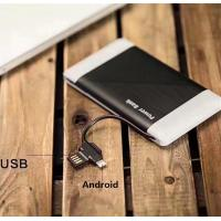 Quality 6000mAh Universal USB Power Bank Charger for Smart Phone USB Wall Charger wholesale