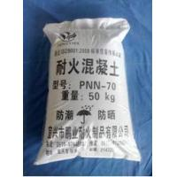 China Refractory concrete on sale