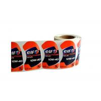 Quality Anti - Dirty Plastic Jar Motor Oil Labels With Coated Paper Strong Glue wholesale