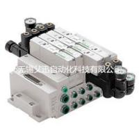 Buy cheap ASCO Directional Control Valve - 5/2, 5/3-2X3/2 from wholesalers