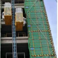 Buy cheap 0-80M VFD Pinion and Rack Outdoor Hoist Lifts with Gear Reducer from wholesalers