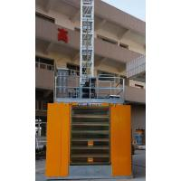 Buy cheap FC Rack and Pinion Builders Elevator Hoist Lift with Side Door from wholesalers