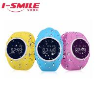 Quality waterproof IP68 support Android/ios kids gps smart watch wholesale