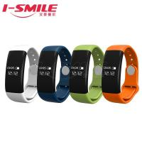 Quality Pedometer Waterproof Sport Smart Bracelet Bluetooth Bracelet wholesale
