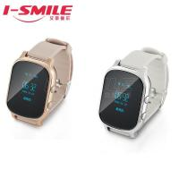 Quality GPS tracker smart watch for old man /gps elderly security watch wholesale