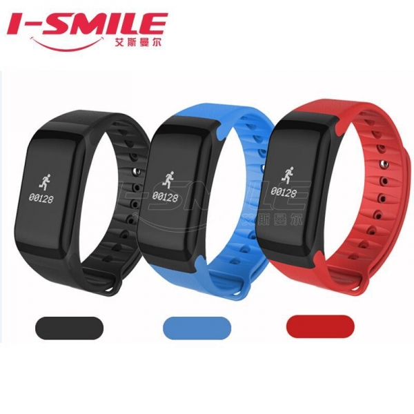 Cheap Heart rate and blood oxygen intellegent bracelet for sale