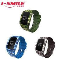 Quality Smart heart rate and blood pressure monitor bracelet wholesale