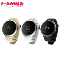 Smart portable wrist round screen heart rate and blood pressure monitor